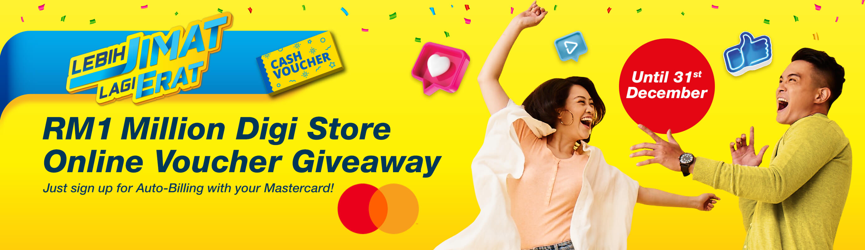 rm1 million voucher giveaway mastercard