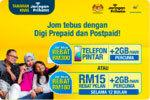 Digi announces the availability of Jaringan PRIHATIN subsidies & special offers to help eligible Malaysians stay connected